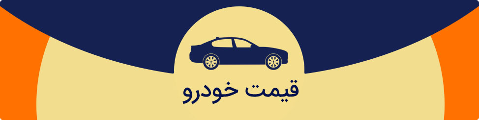 car-price