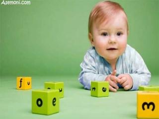 بازی برای کودک یکساله