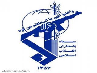 ترتیب درجه های نظامی در سپاه پاسداران انقلاب اسلامی ایران