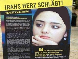 اعدام نرگس محمدی یک اعلام اشتباه
