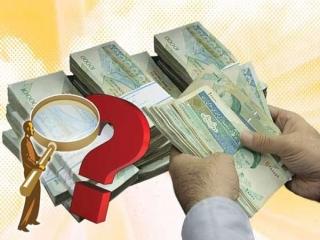 ابعاد تازه از فساد بزرگ بانکی / حضور 2 زن در پرونده فساد بانکی