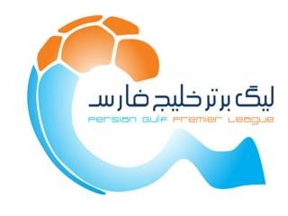 تاریخ شروع لیگ برتر 96-95 و 2016