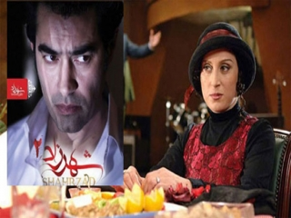 زمان پخش فصل دوم سریال شهرزاد