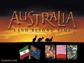 همه چیز در مورد مهاجرت ایرانیان به استرالیا