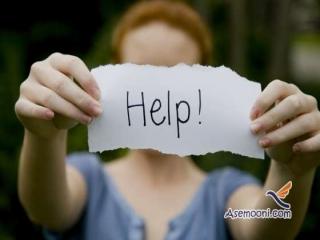 بیماری جسمی و بهداشت روان