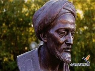 زندگینامه شاعر معروف قرن هشتم، عبید زاکانی