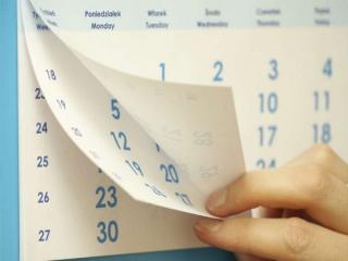 تعطیلات آخر هفته تغییر میکند؟ / شنبه یا پنج شنبه؟