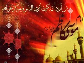 5 ذی القعده ، روز بزرگداشت حضرت صالح بن موسی کاظم