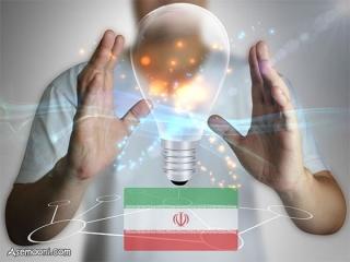 اختراعات ایرانیان در طول تاریخ