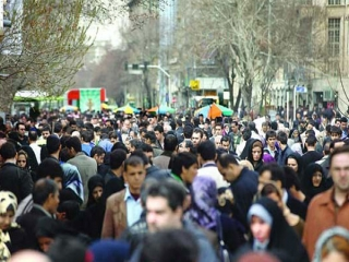 جمعیت ایران در سال 95