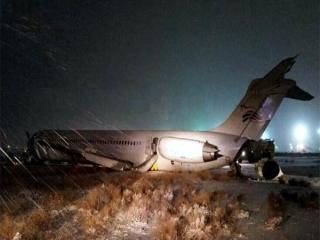 روایتی از درون هواپیمایی که 2 شب پیش در فرودگاه مهرآباد با سرعت از باند خارج شد