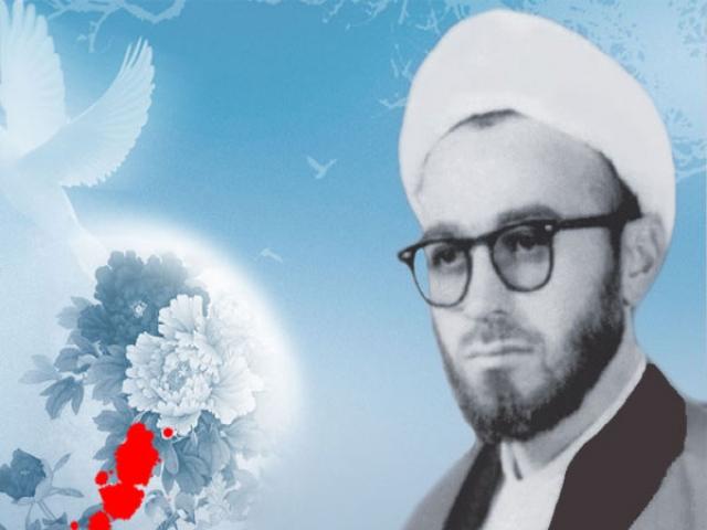 2 شهریور ، شهادت سید علی اندرزگو (19 رمضان 1357 ش)
