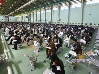 نتایج پذیرفته شدگان کارشناسی بدون آزمون دانشگاه آزاد اعلام شد