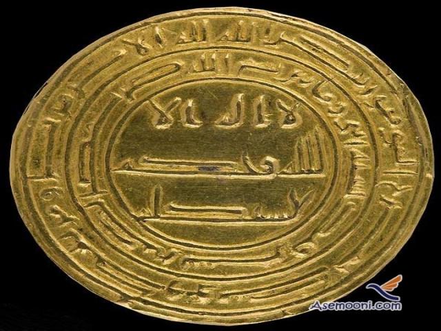 ضرب سکه به نام امام رضا علیه السلام (201 ه ق)