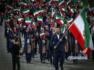 برنامه کامل مسابقات ورزشکاران ایرانی در بازی های آسیایی اینچئون