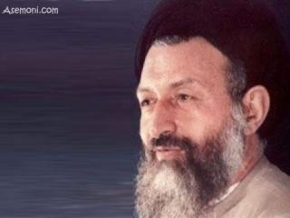 زندگینامه شهید سید محمد حسینی بهشتی