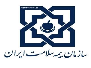 سایت ثبت نام بیمه سلامت ایرانیان