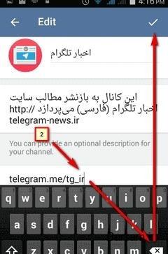 Telegram link1