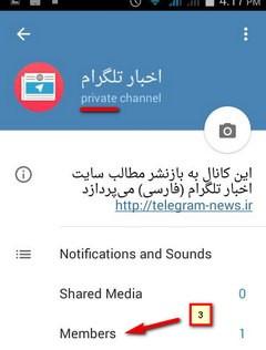Telegram link2
