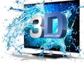 راهنمای خرید تلویزیون 3 بعدی