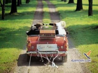انتخاب ماشین عروس