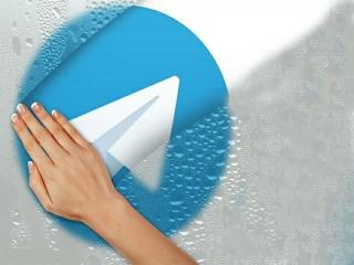رفع ریپورت در تلگرام ، خیلی سریع