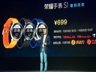 ساعت هوشمند آنر اس 1 هوآوی معرفی شد