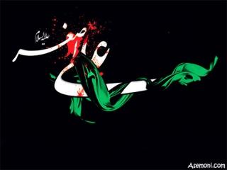 زندگینامه حضرت علی اصغر (ع)