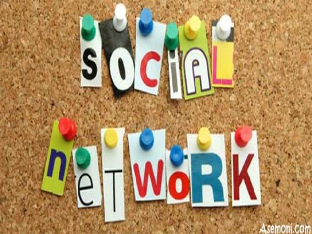 شبکه های اجتماعی، مجازی و اینترنتی