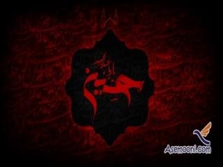 قیام توابین، قیام سلیمان صرد خزاعی به همراه 16000 نفر برای خونخواهی امام حسین علیه السلام - 65 ه ق