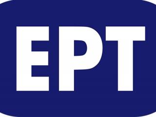 آغاز ثبت نام آزمون  EPT آبان ماه دانشگاه آزاد اسلامی