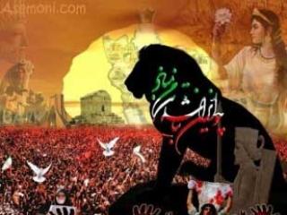 بانوان تاریخ ایران