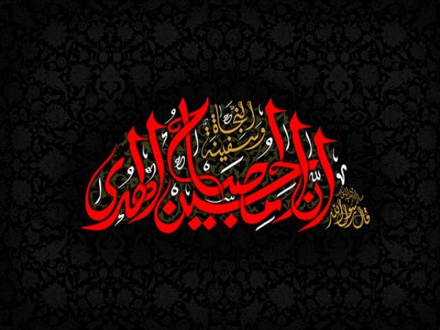در ماه محرم انجام چه کارهایی حرام است؟