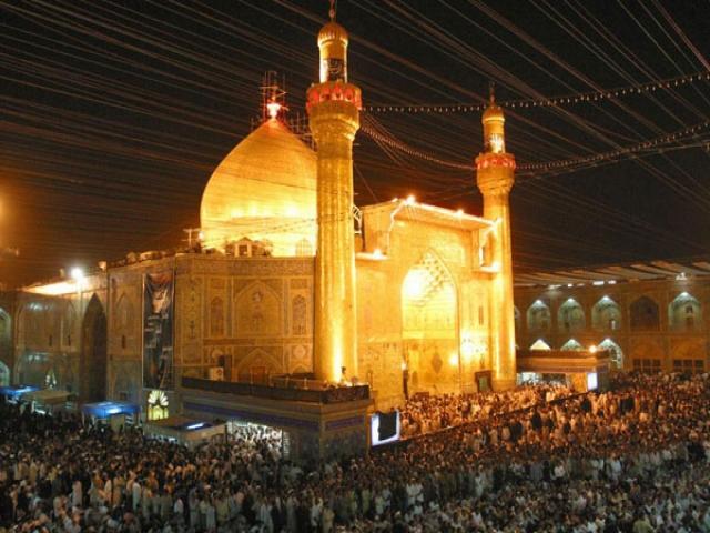 آشنایی با شهر نجف اشرف