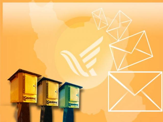 انواع خدمات پستی + هزینه و زمان تحویل