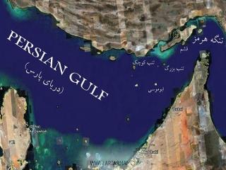 ماجرای جزایر سه گانه ایرانی