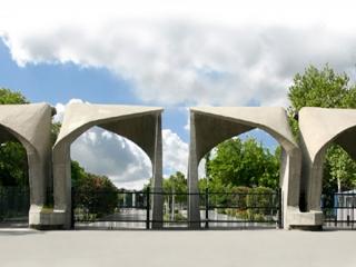طراحی شناسنامه پزشکی هوشمند در دانشگاه تهران