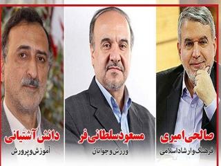 روز نفسگیر دولت در خانه ملت/رای اعتماد به وزرا در آینه آییننامه