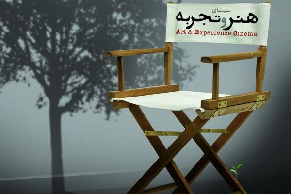 art-experience-cinema