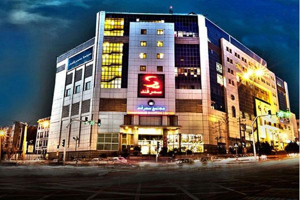 shop-center12