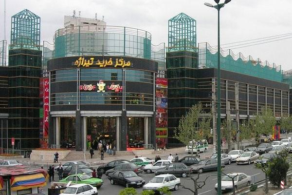 shop-center3