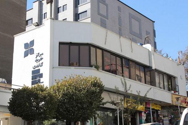 shop-center5