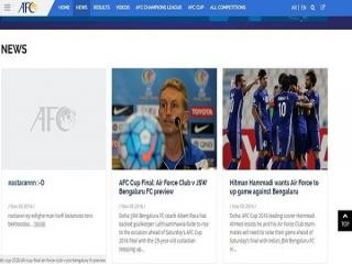 سایت کنفدراسیون فوتبال آسیا هک شد