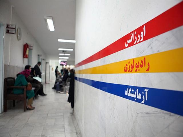 آدرس بیمارستان های دولتی تهران