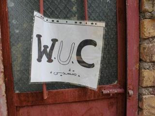 عکس های لو رفته ایرانی