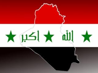 نقشه کامل کشور عراق به زبان فارسی