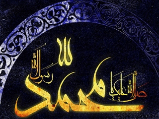معجزات حضرت محمد در قرآن و غیر آن
