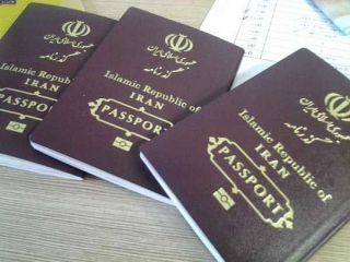 پلیس مهاجرت و گذرنامه + آدرس و تلفن