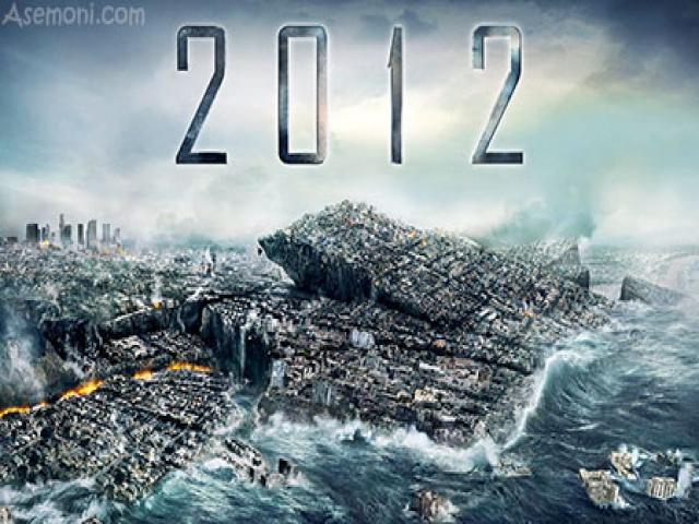 نگاهی به فیلم 2012