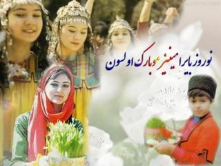 نوروز در کشور آذربایجان